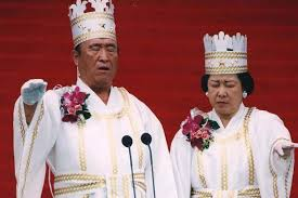 The Unification Church/Moonies